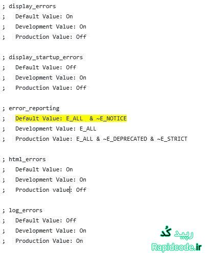 غیر فعال کردن خطای notice - بخش 2