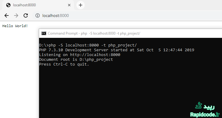 php_server_output