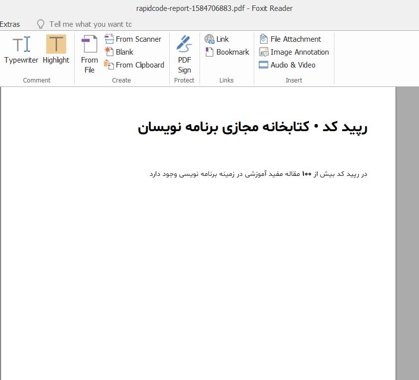 خروجی PDF در PHP