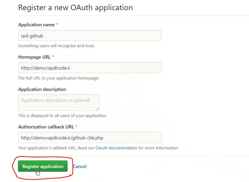 ورود با حساب گیت هاب در PHP